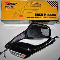 Зеркала капля чёрные с поворотами