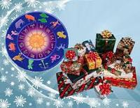 Гороскоп подарков для мужчин на Новый год!
