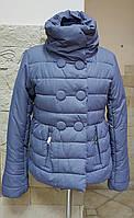 Куртка женская стеганная Zal