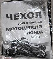 Чехол сиденья HONDA DIO-34