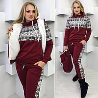 Женский теплый спортивный костюм-тройка 5020 / батал / бордо