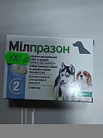 Милпразон(антигельминтик нового поколения)для мелких собак и щенков 1 таб..