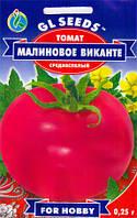 Семена Кустовой томат Малиновое виканте  (0,25 г) GL SEEDS