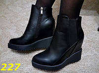 Женские демисезонные ботинки на танкетке, р.40