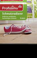Profissimo Schmutzradierer, 4 St - Меламиновые губки, 4 шт.