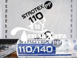 STROTEX 110 PP Паробарьер прозрачный