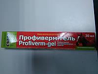 Профиверм гель(антигельминтик дл лошадей)30мл