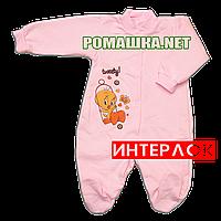 Человечек для новорожденного р. 68 демисезонный ткань ИНТЕРЛОК 100% хлопок ТМ Авекс 3044 Розовый2