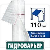 Гидробарьер™ Д110 - традиционная подкровельная гидроизоляция для применения в скатных крышах преимущественно п