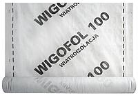 ОПТ - WIGOFOL 100 Ветроизоляционная мембрана