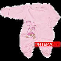Человечек для новорожденного р. 56 демисезонный ткань ИНТЕРЛОК 100% хлопок ТМ Алекс 3044 Розовый А