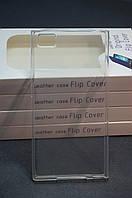 Чехол бампер силиконовый Xiaomi M3 Mi3 Ультратонкий