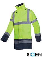 Куртка сигнальная водостойкая SI-BOTLEY YG
