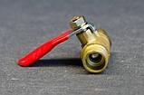 Кран шариковый для компрессора (резьба внутренняя), фото 2