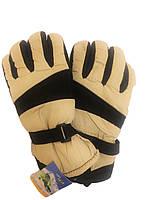 Перчатки лыжные подростковые Jianlei