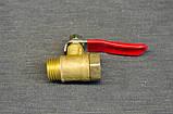 Кран шариковый для компрессора (резьба внутренняя), фото 3