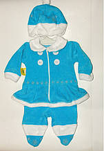 Человечек велюровый Снегурочка 20,22 р арт 1060 .