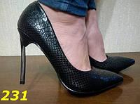Женские туфли лодочки под рептилию, р.36-40