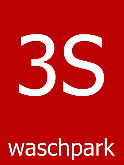 Моечный комплекс 3S WashPark Augsburg