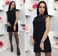 Элегантное женское платье , с кружевом на плечах