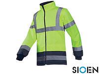Куртка сигнальная водостойкая SI-LINFORD YG