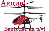 Вертолёт на радиоуправлении 3-к микро и/к Vitality H40 (черный, красный)