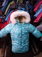 Детский костюм-тройка (конверт+курточка+полукомбинезон) Бирюзовые мишки