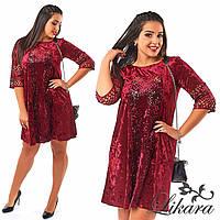 Платье батал Ткань Бархат мраморный (Корея)+подклад чешуя, 5 цветов фото реал супер качество ис,лзах №467