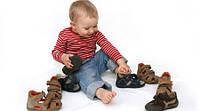 Быстро ли растут детские ножки ?