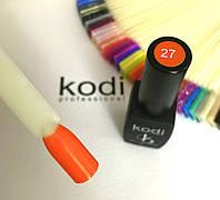 Гель лак kodi professional № 27 (оранжевый, эмаль) 8 мл., фото 1