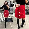 Женская короткая юбка