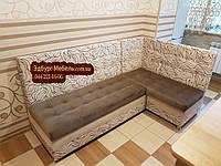 Кухонный уголок = кровать Квадро ткань антикоготь , фото 1
