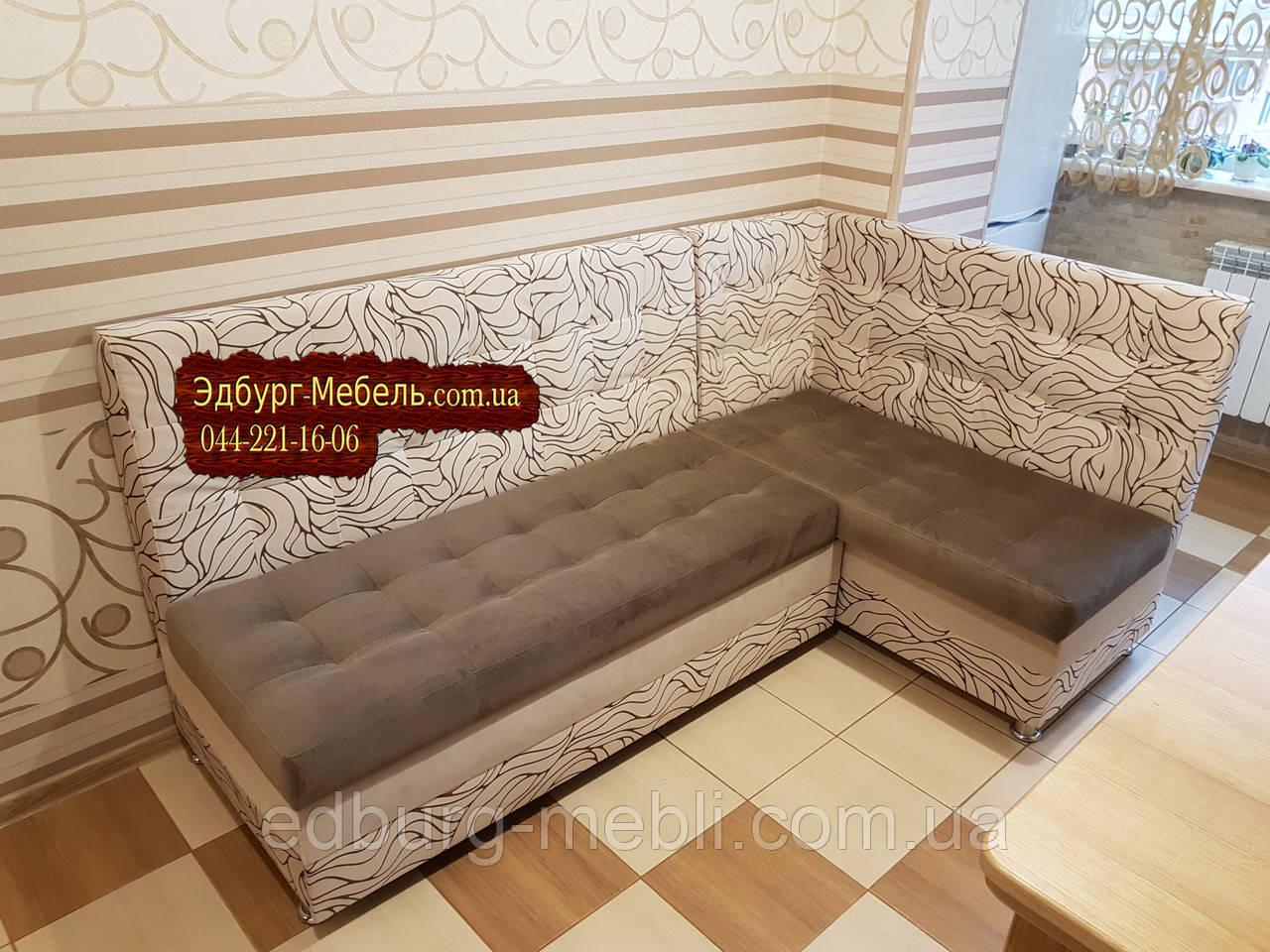 Кухонный уголок = кровать Квадро ткань антикоготь  - Эдбург-мебель производcтво мягкой мебели  в Киеве
