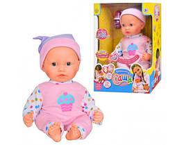 Кукла пупс 5311 Саша с функцией записи в кор.24*16*36см