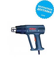Фен STERN HG-2000 ACN