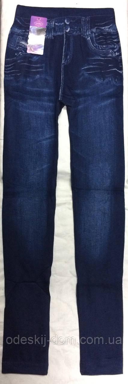 Лосины безшовные под джинсы тм Ласточка