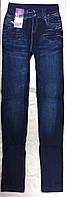 Лосины безшовные под джинсы тм Ласточка, фото 1