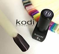 Гель лак kodi professional № 19 (серо коричневый с перламутром) 8 мл.
