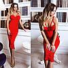 Платье красное.черное