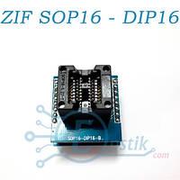 Переходник-адаптер ZIF 150mil, с нулевым усилием, SOP16 - DIP16