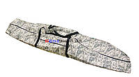 Чехол/сумка чехол для сноуборда Военный камуфляж White Military  - повышеной прочности, с наплечной лямкой