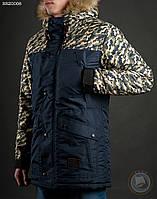 Зимняя куртка (парка) Staff - Mount print camo Art. BRZ0008 (тёмно-синий \ камуфляж)