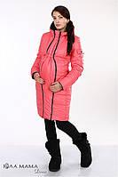 Зимнее двухстороннее пальто для беременных Юла Мама Kristin (малина+мята)
