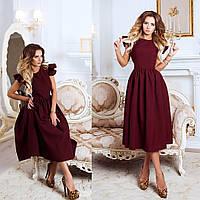 Платье dress code, фото 1