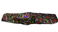 Чехол для сноуборда Smile   140 см (2T7049)