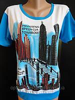 Яркие, молодежные футболки купить оптом.