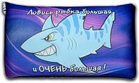 Антистрессовая подушка 40х25см 3K Fish «Рыбалка» Ловись рыбка большая и очень большая
