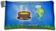 Антистрессовая подушка 40х25см 3K Fish «Рыбалка» Настоящие рыбаки ухой... закусывают