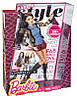 """Лялька Барбі """"Модниця Делюкс"""" Ракель(BARBIE Style Raquelle Doll), фото 8"""