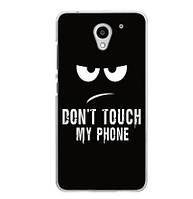 Чехол силиконовый бампер для ZTE Blade A510 с рисунком Не трогай мой телефон